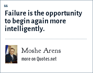 Moshe Arens: Failure is the opportunity to begin again more intelligently.