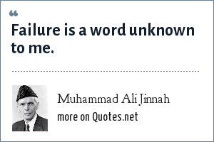 Muhammad Ali Jinnah: Failure is a word unknown to me.