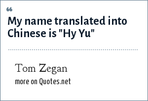 Tom Zegan: My name translated into Chinese is