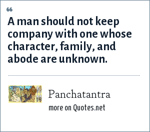 Panchatantra: A man should not keep company with one whose character, family, and abode are unknown.