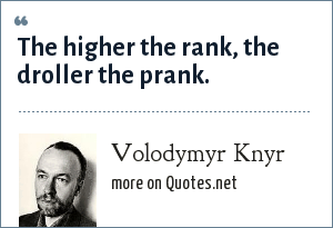 Volodymyr Knyr: The higher the rank, the droller the prank.