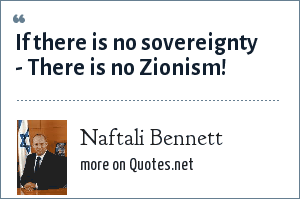 Naftali Bennett: If there is no sovereignty - There is no Zionism!
