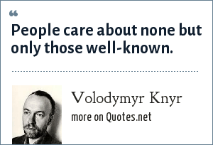 Volodymyr Knyr: People care about none but only those well-known.